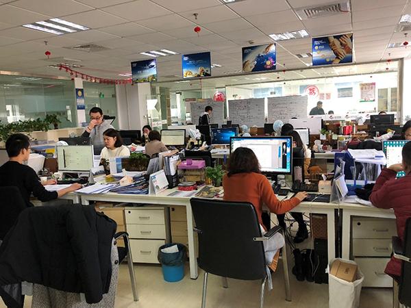 上海泰申国际旅行社有限公司办公室