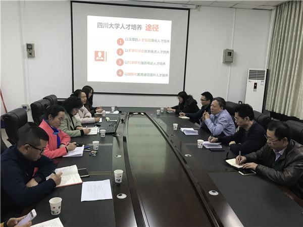 李言荣校长到学院、部处、教师代表中开展深入调研