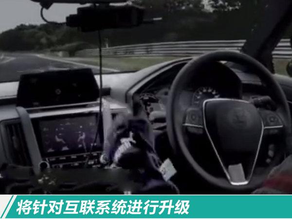 丰田将推全新一代皇冠 外观更运动/今夏亮相