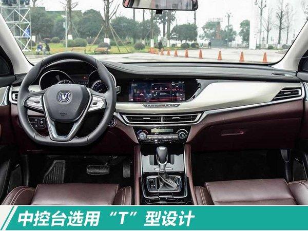 长安年内将推出5款新车 两款SUV产品升级换代