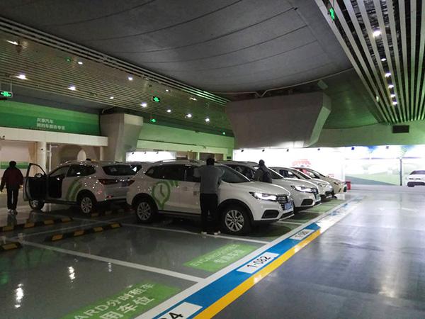 广州南站设立的共享汽车专区。广铁集团供图