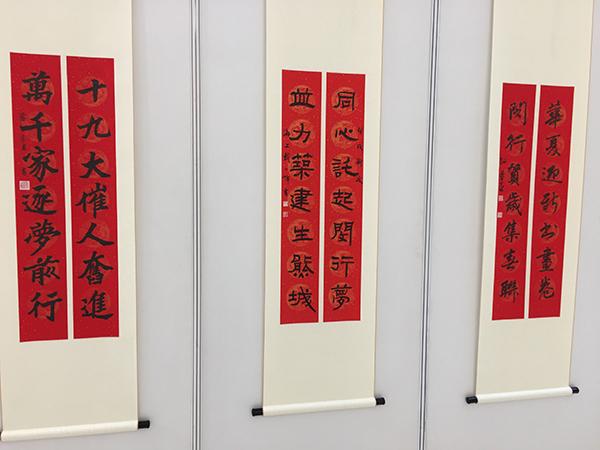 新春走基层|50多位书法家现场挥毫,写春联福字