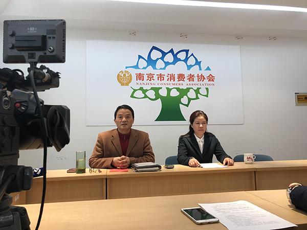 3月12日,南京市消费者协会发布2017年度南京汽车消费投诉分析报告。 交汇点 图