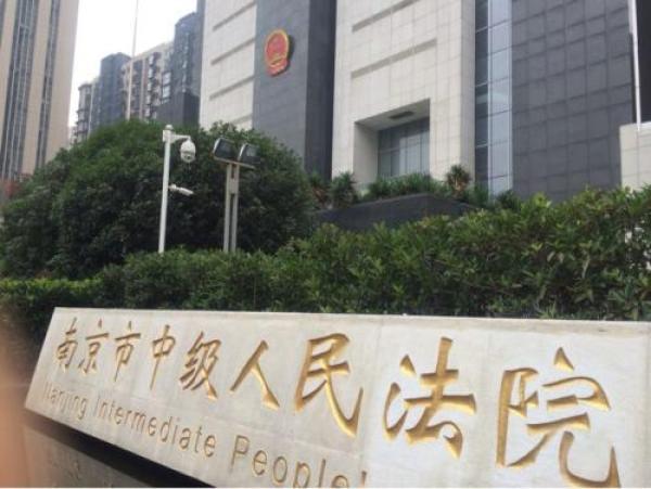北京赛车pk10投注平台:江苏首例拒执罪自诉案:欠400多万老赖获刑两年半