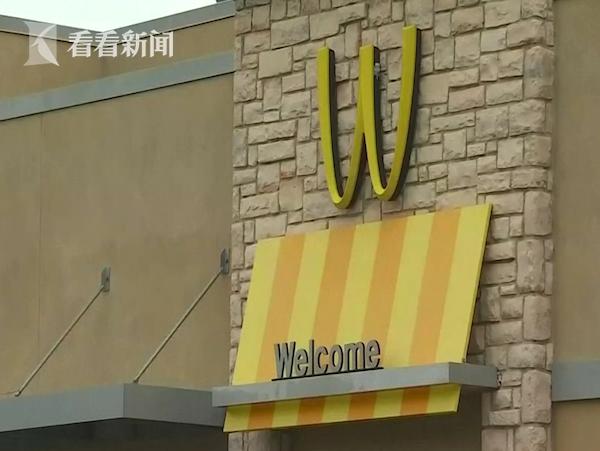 麦当劳金拱门倒立