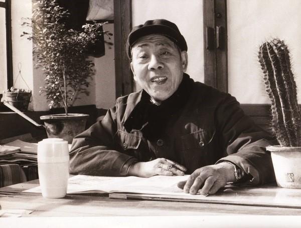 冉熙(1912-1989)