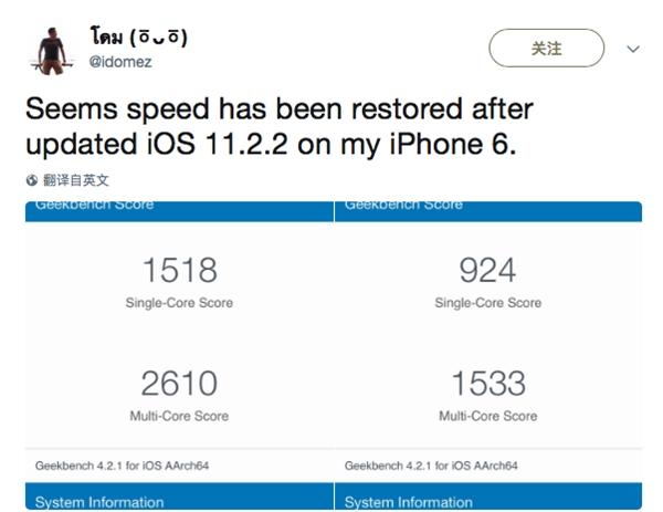 所有iPhone升级iOS 11.2.2后性能出现下降的照片 - 7