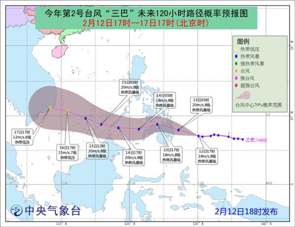 台风三巴逐渐加强 14-17日南海部分海域狂风暴雨