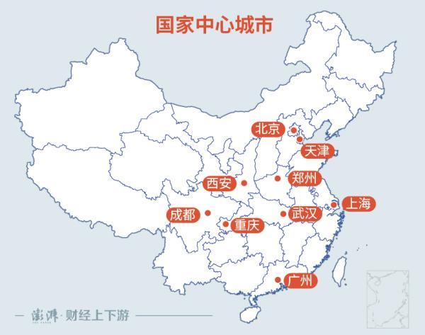 九大国家中心城市,制图:张泽红。