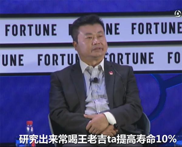 广药集团董事长李楚源