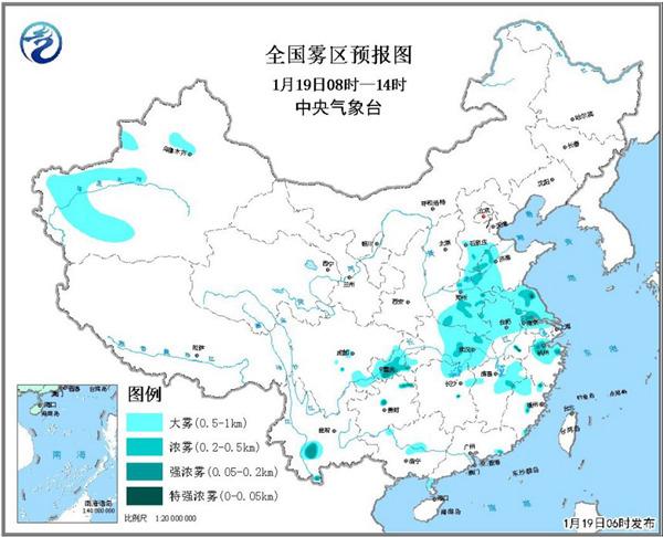 大雾黄色预警 山东河南江苏重庆等地部分地区有浓雾
