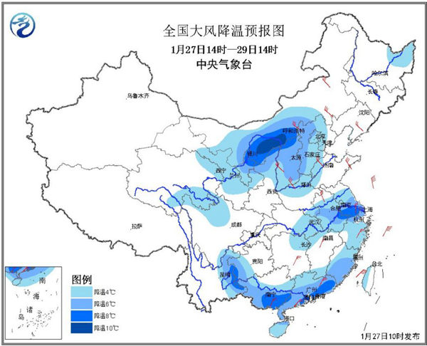 寒潮蓝色预警 江南华南等多地气温偏低持续至2月初
