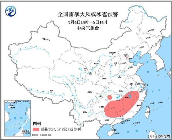 中央气象台发布强对流天气黄色预警 南方10省区有雷暴大风或短时强降水