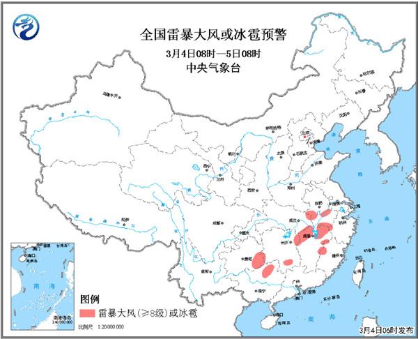 强对流天气蓝色预警:贵州安徽福建等8省区有雷暴大风