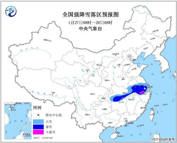 暴雪橙色预警 安徽江苏等5省局地有暴雪