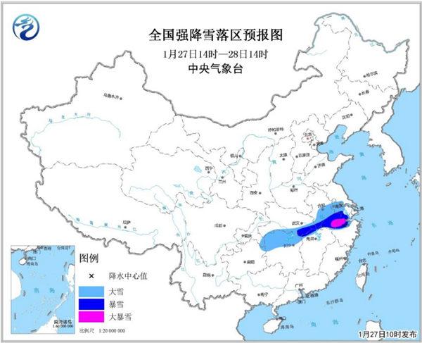中央气象台继续发布暴雪橙色预警 安徽浙江局地大暴雪