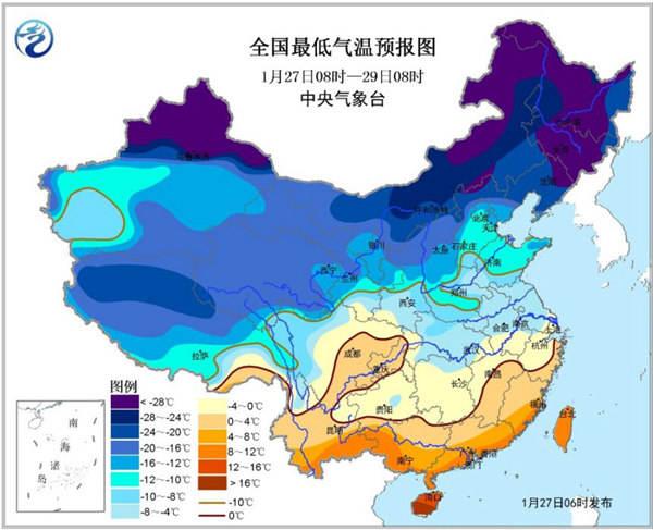 寒潮蓝色预警 华北黄淮等地局地降温将超10℃