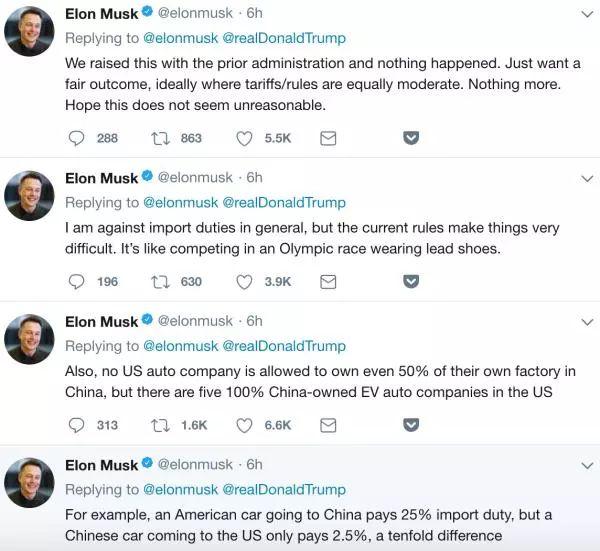 马斯克在推特上对中美贸易环境发表评论。