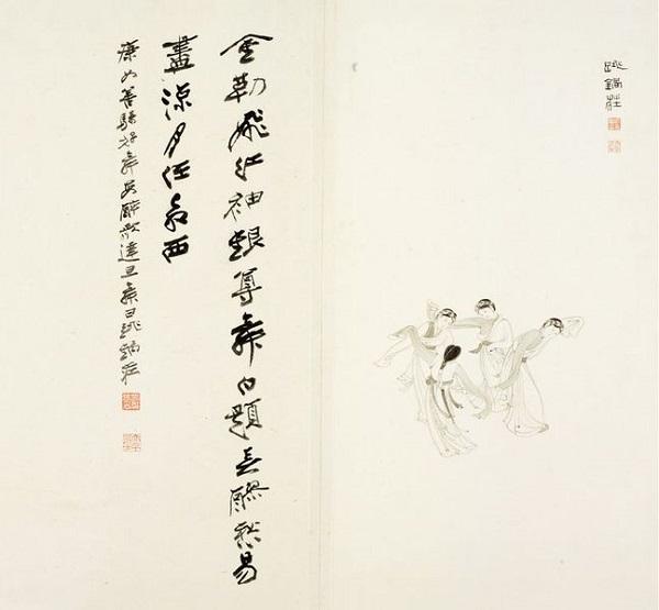《西康纪游图册》之七 张大千 1947年  纸本水墨 四川博物院藏