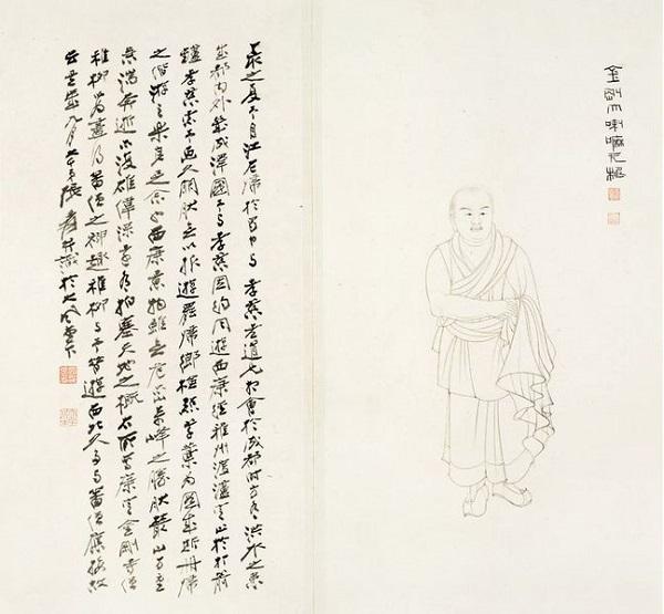 《西康纪游图册》之八 张大千 1947年  纸本水墨 四川博物院藏