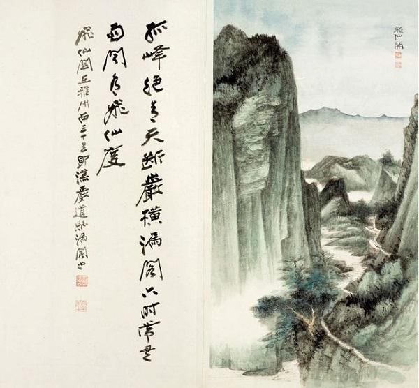 《西康纪游图册》之一 张大千 1947年  纸本设色 四川博物院藏
