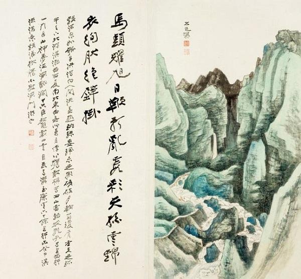 《西康纪游图册》之五 张大千 1947年  纸本设色 四川博物院藏