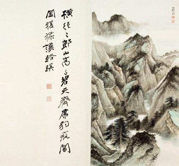 《西康纪游图册》之三 张大千 1947年  纸本设色 四川博物院藏