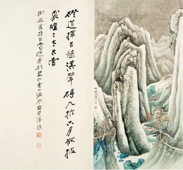《西康纪游图册》之六 张大千 1947年  纸本设色 四川博物院藏