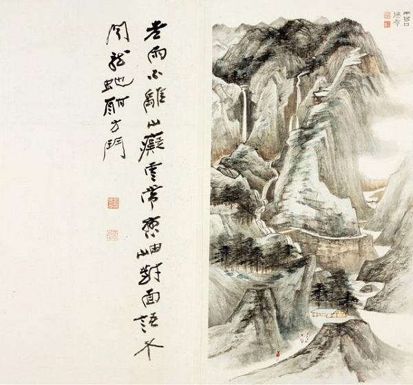 《西康纪游图册》之二 张大千 1947年  纸本设色 四川博物院藏