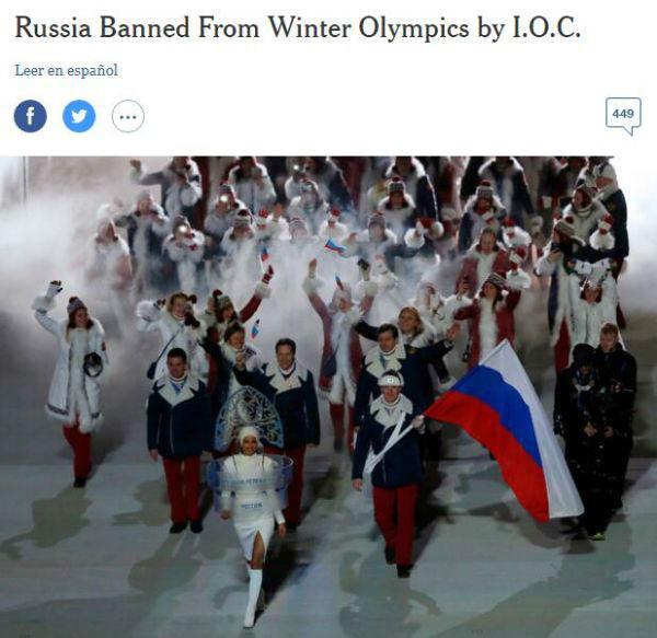 《纽约时报》网站报道截图:俄罗斯被国际奥委会禁止参加冬奥会比赛