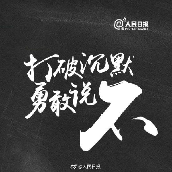 龙8国际娱乐登录