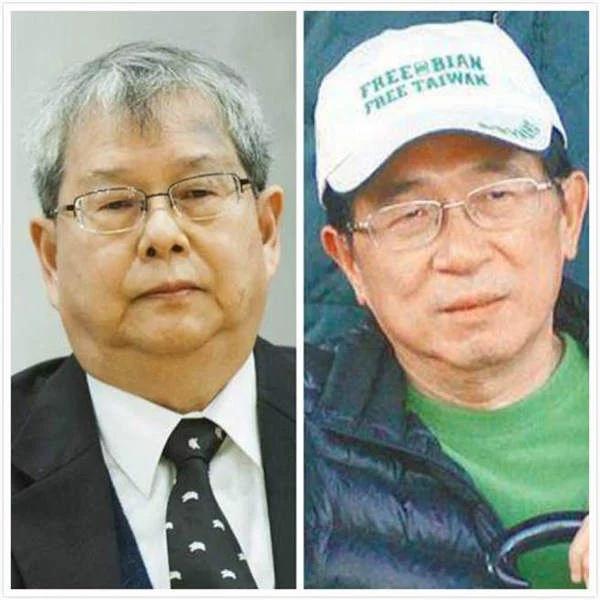 陈师孟(左)和陈水扁(右)。(图片来源:台湾《中时电子报》)