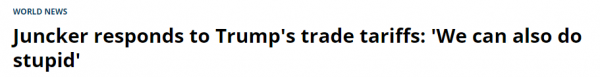 欧洲新闻网报道截图:容克回应特朗普的贸易关税