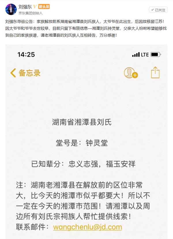 网红考研老师张雪峰疑似号召学生