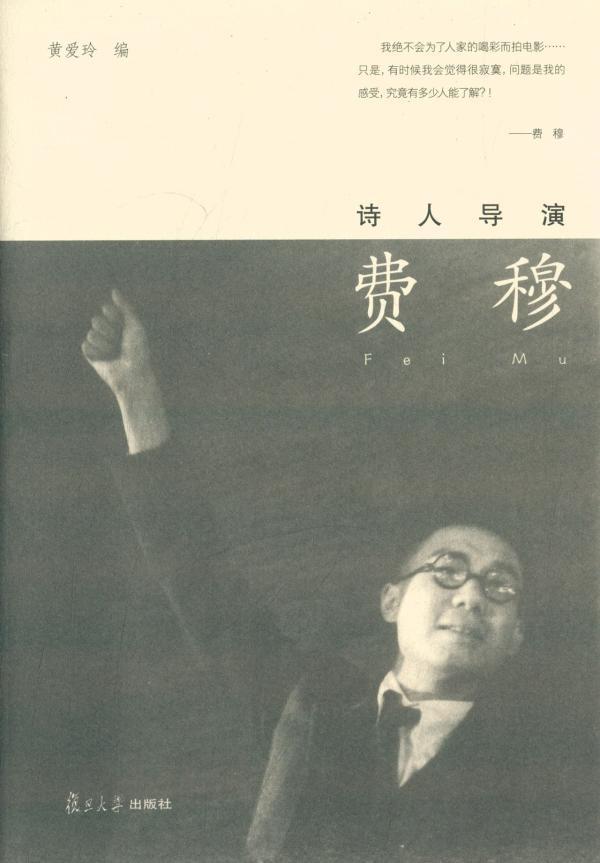 黄爱玲去世,香港最重要的影评人之一走了