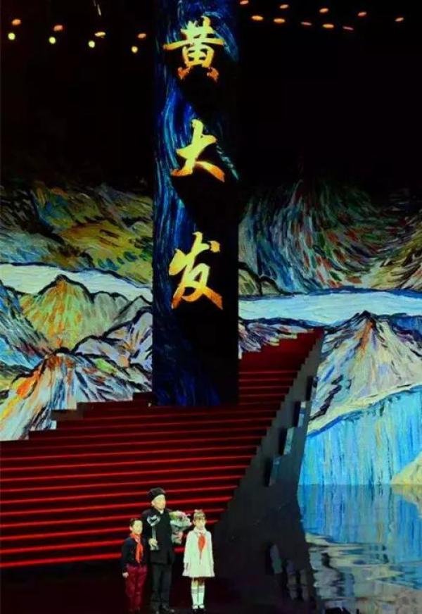 贵州老人黄大发获2017感动中国人物:一生只为