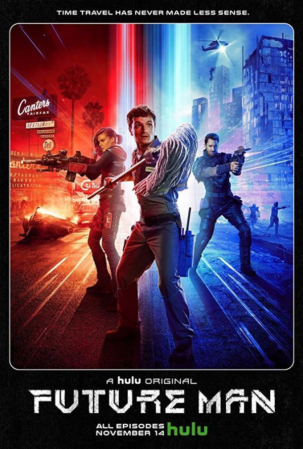 《高玩救未来》:靠游戏玩家拯救人类,那得出多少幺蛾子