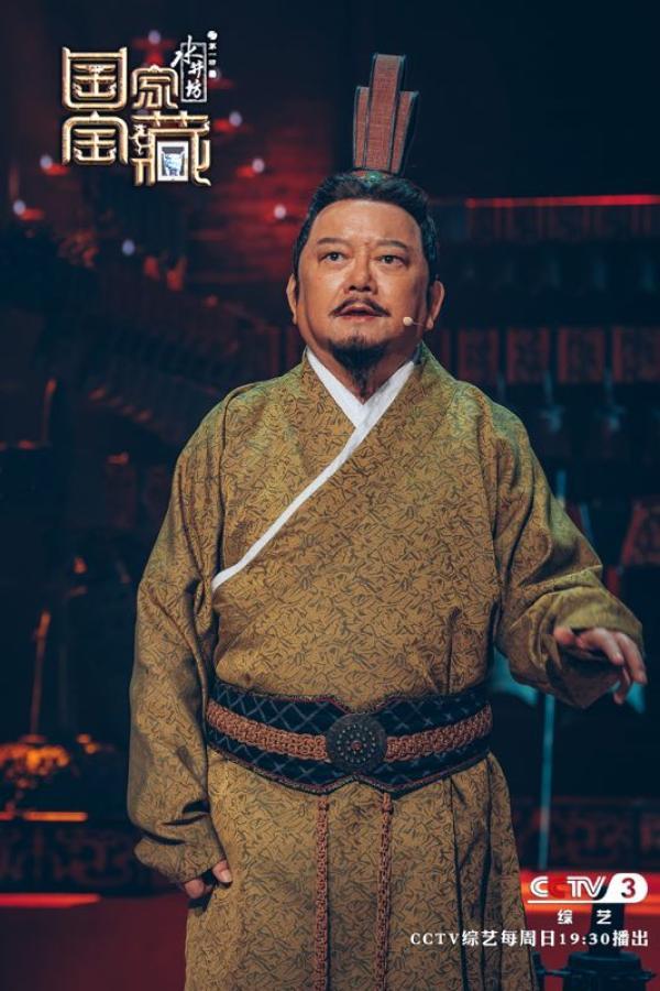 作为《国家宝藏》的国宝守护人,王刚扮演了曾侯乙。