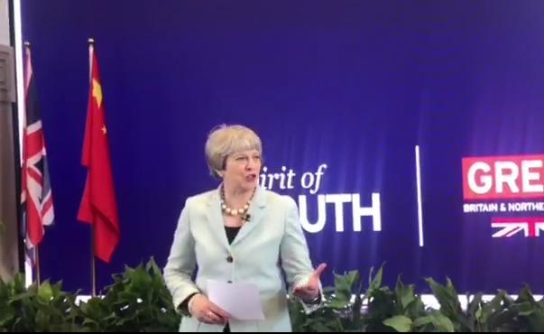 △图:英国首相特雷莎?梅在武汉大学发表简短演讲