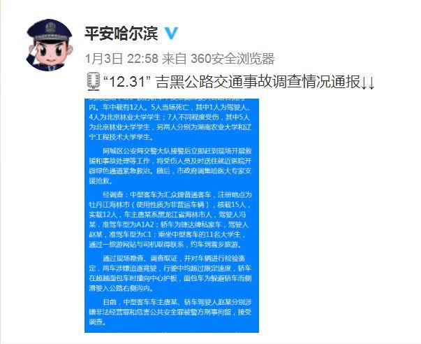 中国RTS以外的更多选择。至于