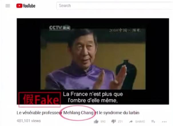 """""""中国教授炮轰法国""""视频火了 真相却令国人愤怒"""