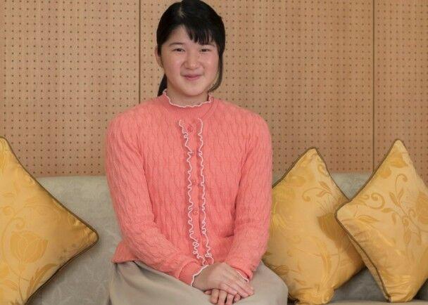 日本爱子公主过16岁生日 脸庞较去年饱满圆润