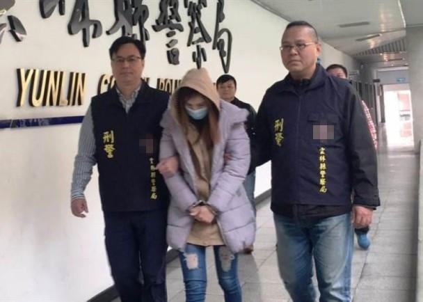 阮姓越南女子已被羁押。(图片来源:台湾《中时电子报》)