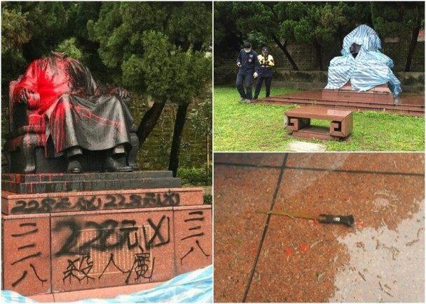 """蒋介石铜像遭人""""断头""""喷漆,现场发现一把小锯。(图片来源:台媒)"""