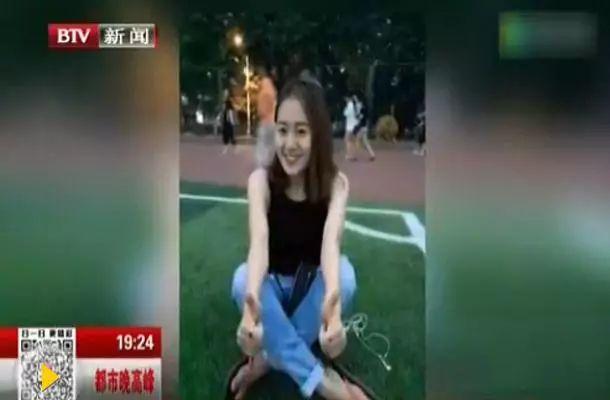 截图自北京电视台