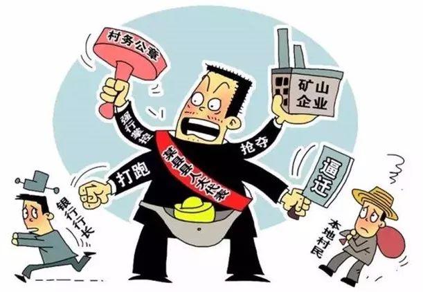 农村法治漫画手绘作品