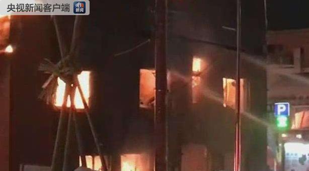 日本札幌市一养老院31日深夜发生火灾 致11死亡