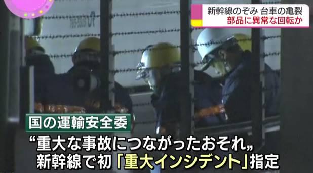 ▲日本NHK视频截图