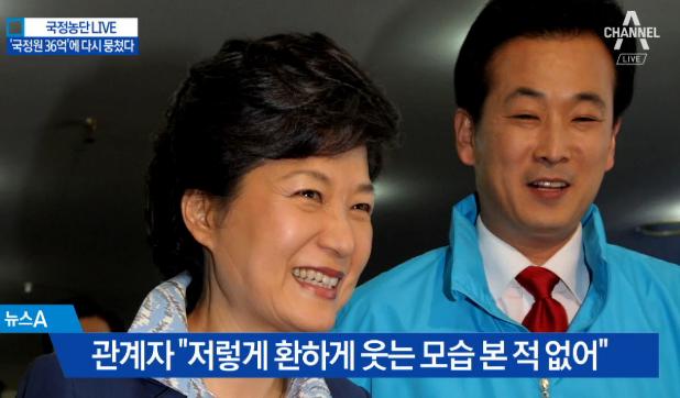 朴槿惠与柳荣夏一起出席活动