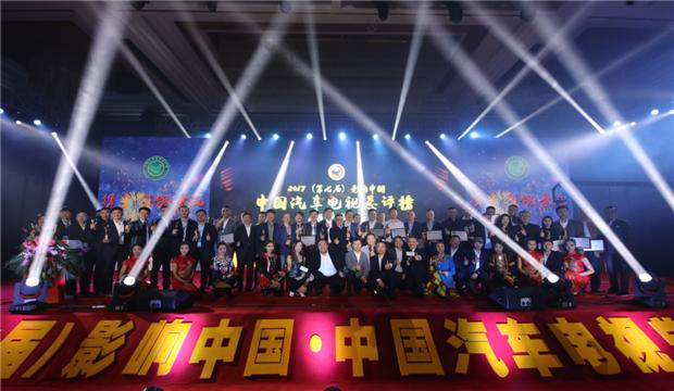 数车坛风流人物 看2017中国汽车电视总评榜